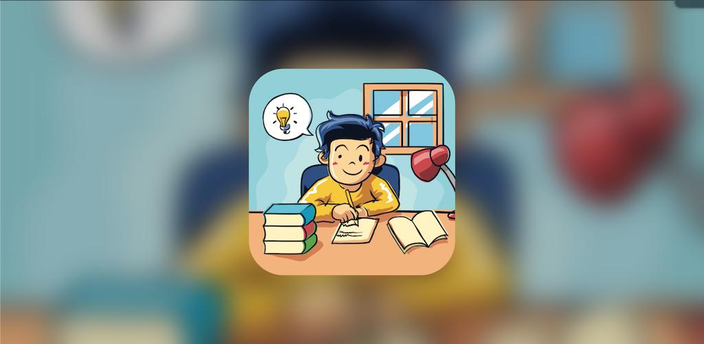독해학교 앱